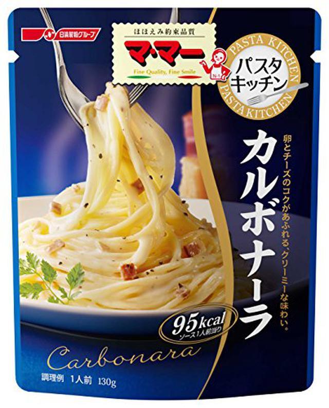 画像3: 【簡単レシピ】メスティンを使った料理3選を紹介! カルボナーラ・チキンライスなど