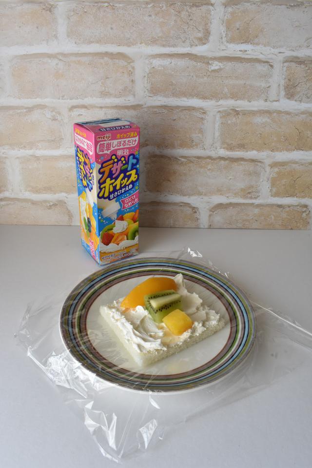 画像: 筆者撮影 今回はホイップされたクリームを購入。フルーツサンド3つで全部使い切りました。