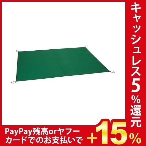 画像2: 【グランドシート】キャンプの必須アイテム! グランドシートを敷いてテントを保護しよう! 正しい選び方&おすすめ商品も紹介!