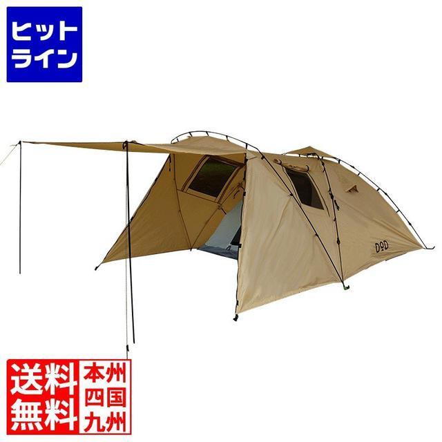 画像13: グランドシートをテントの下に敷こう! 3つの理由&正しい選び方&おすすめも紹介!