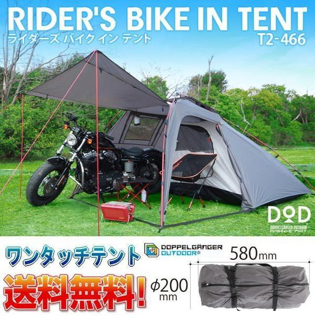 画像11: グランドシートをテントの下に敷こう! 3つの理由&正しい選び方&おすすめも紹介!