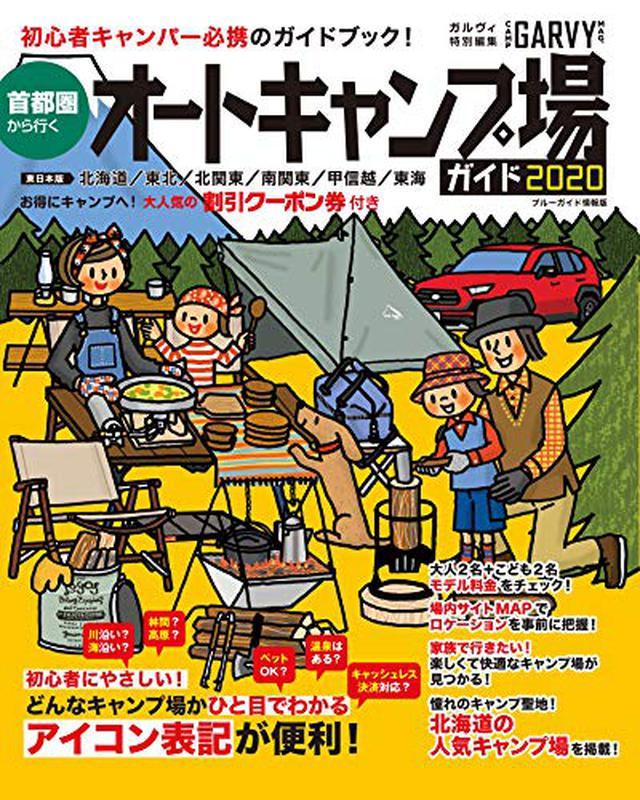 画像1: 【初心者必見】ママキャンパー直伝!ファミリーキャンプでもお風呂を楽しむためのコツ