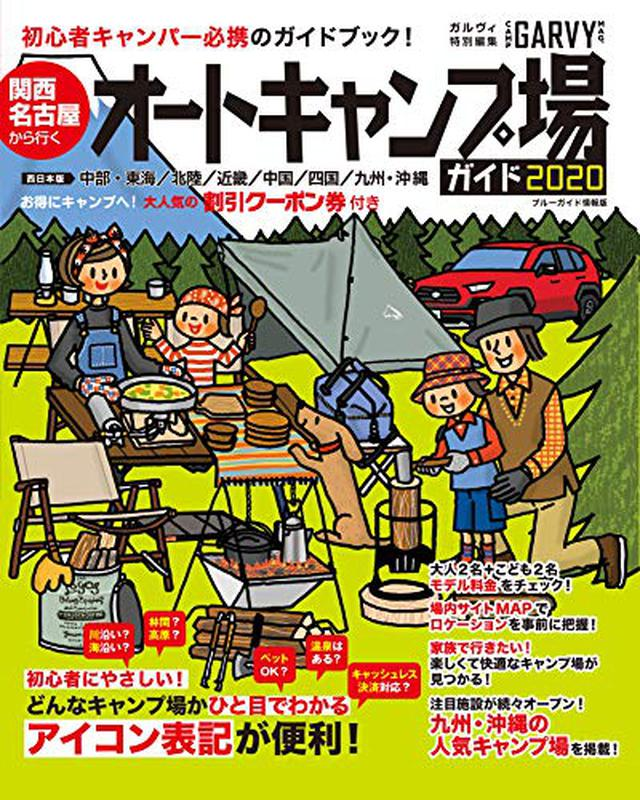 画像2: 【初心者必見】ママキャンパー直伝!ファミリーキャンプでもお風呂を楽しむためのコツ