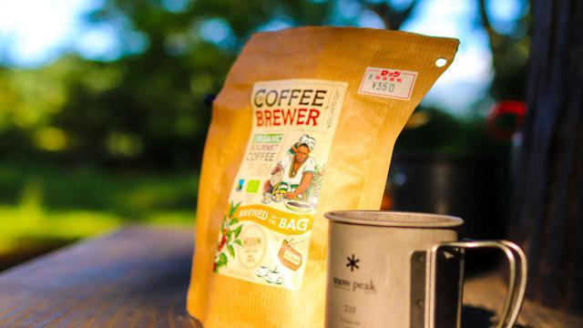 画像: 持ち物いらずでコーヒーをドリップ! 登山でおすすめの『COFFEE BREWER』をご紹介 - ハピキャン(HAPPY CAMPER)