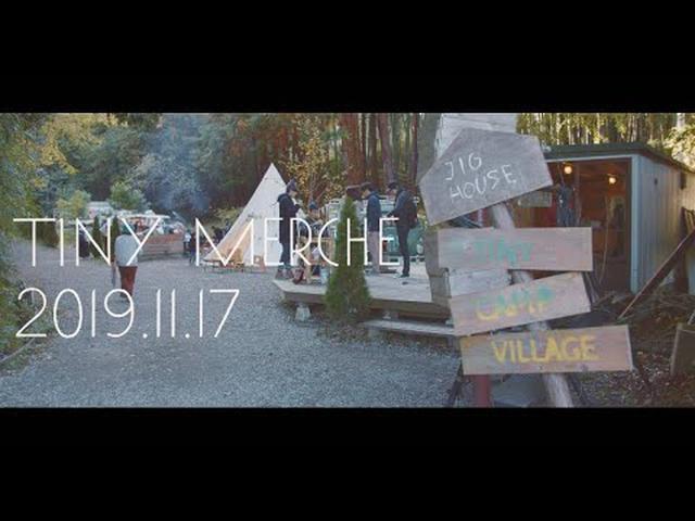 画像: TinyMarche 2019.11.17 youtu.be