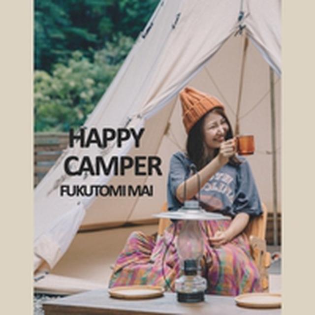 画像: 【レコチョク】HAPPY CAMPER / 福富まい