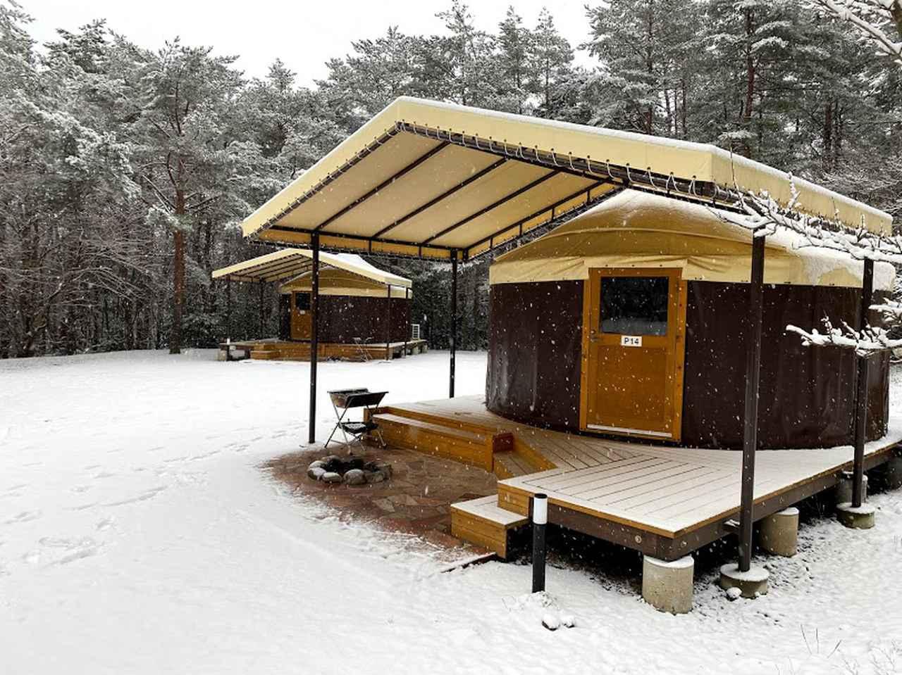 画像: 【冬キャンプデビューにおすすめ】暖房あり・設営なしの「パオ」でらくらく雪中キャンプ 体験レポ - ハピキャン(HAPPY CAMPER)