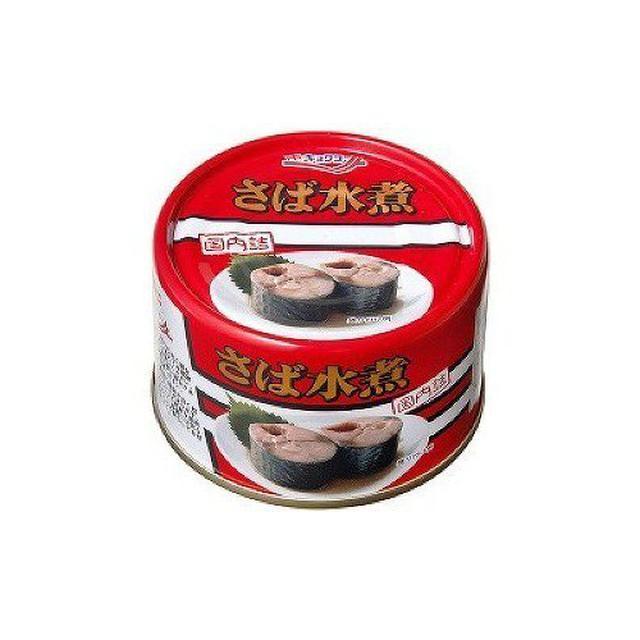 画像1: 【簡単レシピ】サバの水煮缶の活用アレンジレシピ3選を紹介! みぞれ煮・トマト煮など