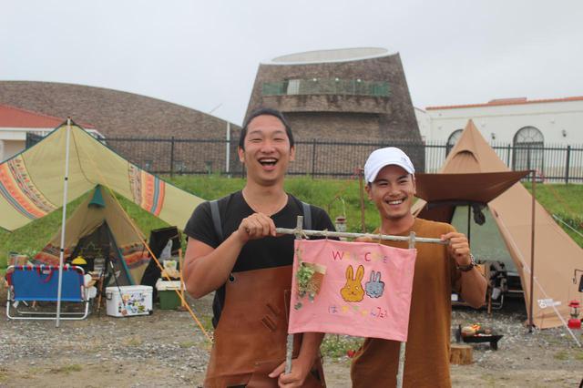 画像: 【グループキャンプ開催レポも】SNSで話題のキャンプサークルについて徹底解説! - ハピキャン(HAPPY CAMPER)