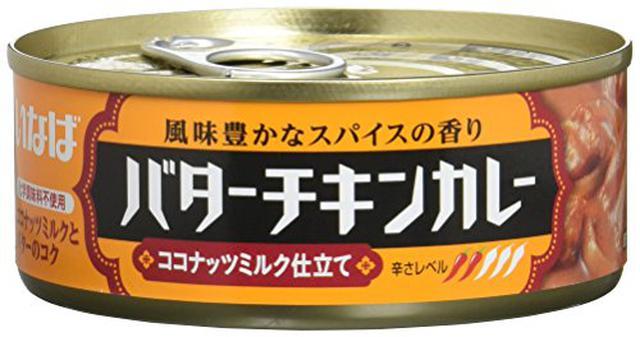画像4: 【安くて簡単レシピ】いなばの缶詰で作るホットサンド3選 カレーやサラダチキンなど