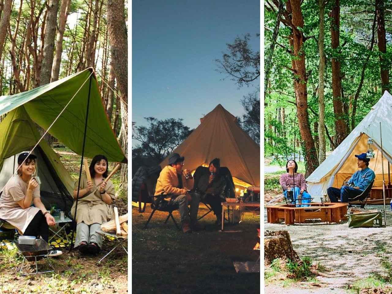 画像: 【編集部のキャンプスタイル】夫婦や友達と2人キャンプする3組をご紹介 - ハピキャン(HAPPY CAMPER)