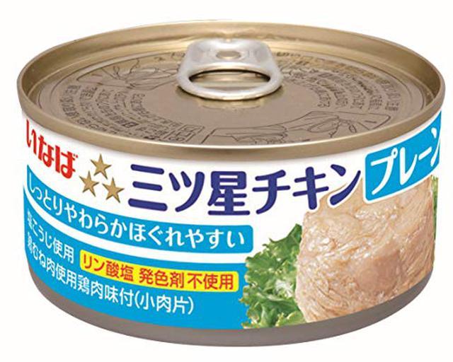 画像5: 【安くて簡単レシピ】いなばの缶詰で作るホットサンド3選 カレーやサラダチキンなど