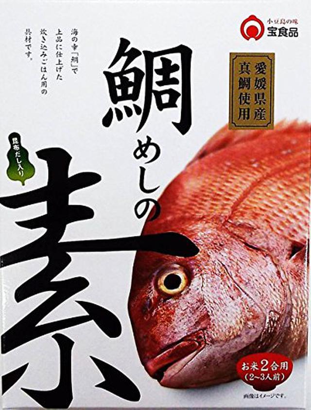画像3: 【簡単レシピ】愛媛の郷土料理「鯛めし」の作り方 松山・今治/宇和島の2種類をご紹介