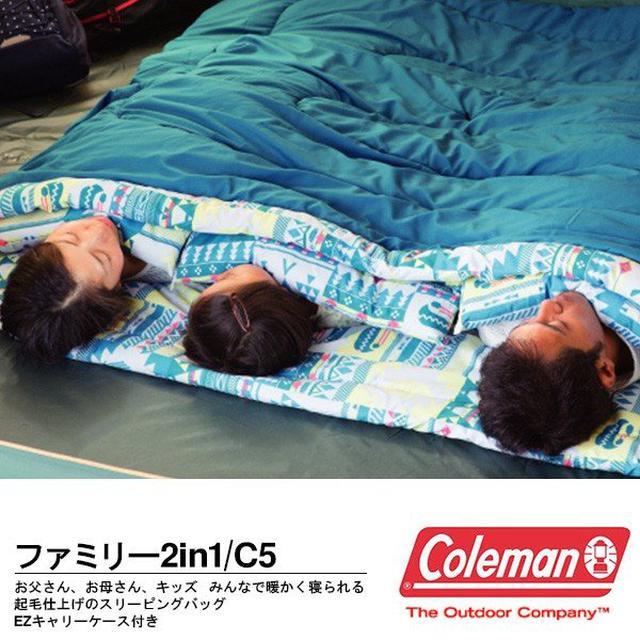 画像2: 【レビュー】コールマン寝袋「ファミリー2in1」を徹底解説! ファミキャンにおすすめ