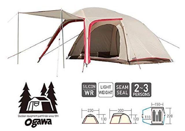 画像1: ソロキャンプ向けテントの選び方 DOD・コールマン・オガワなどおすすめテント6選