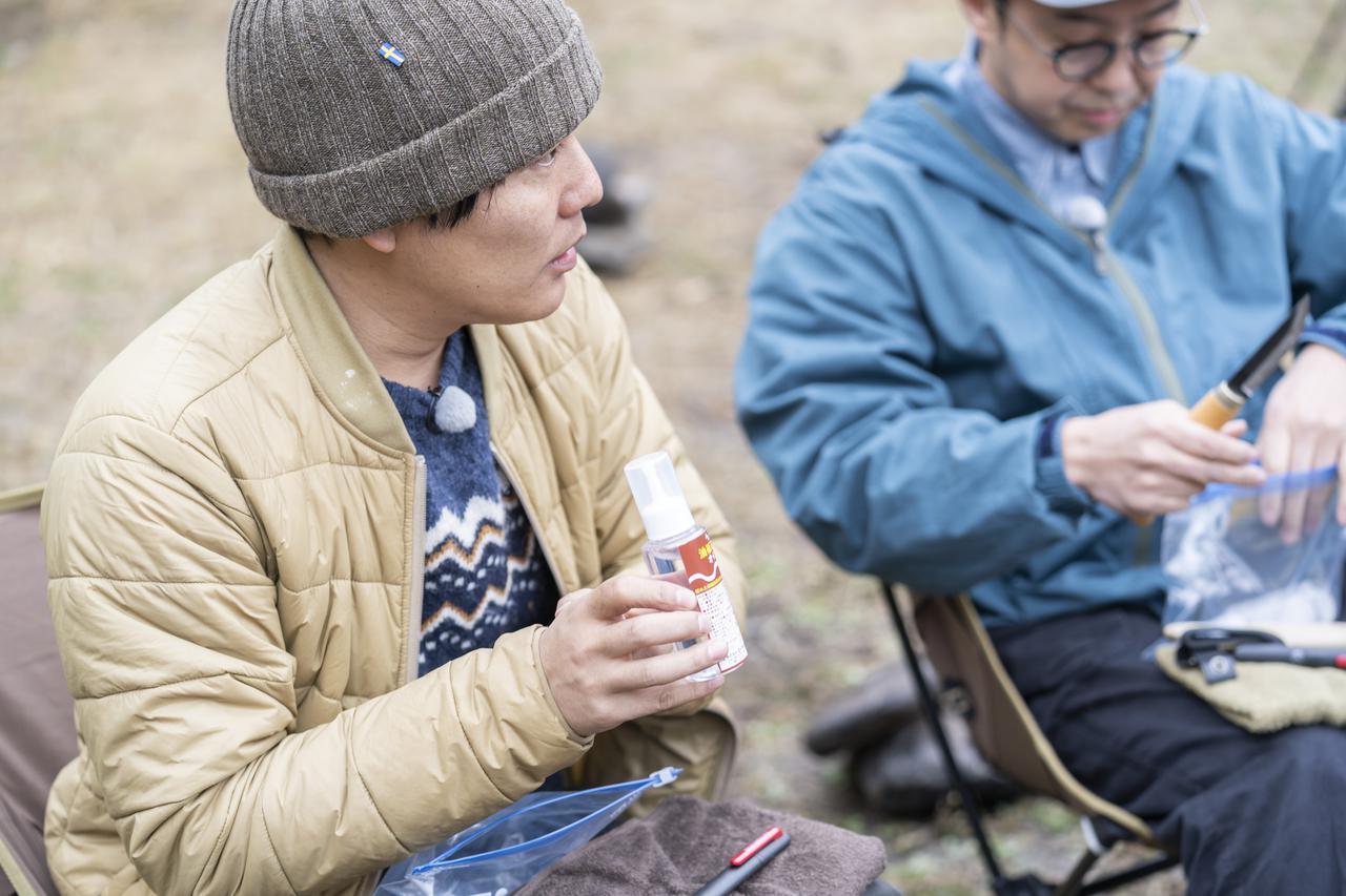 画像29: Photographer 吉田 達史