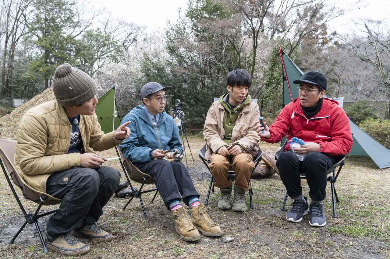 画像25: Photographer 吉田 達史