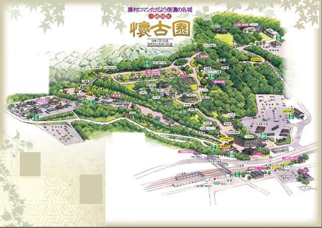 画像: 懐古園マップ(園内マップ)|小諸市オフィシャルサイト