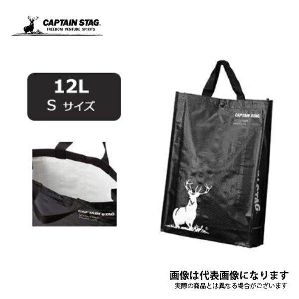 画像2: 【エコバッグ】キャンプにも使える! キャンプギアの収納に便利! キャプテンスタッグなど エコバッグおすすめ5選を紹介!