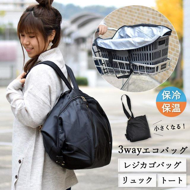 画像7: キャンプやアウトドアの荷物の持ち運びに便利! おしゃれなエコバッグおすすめ5選