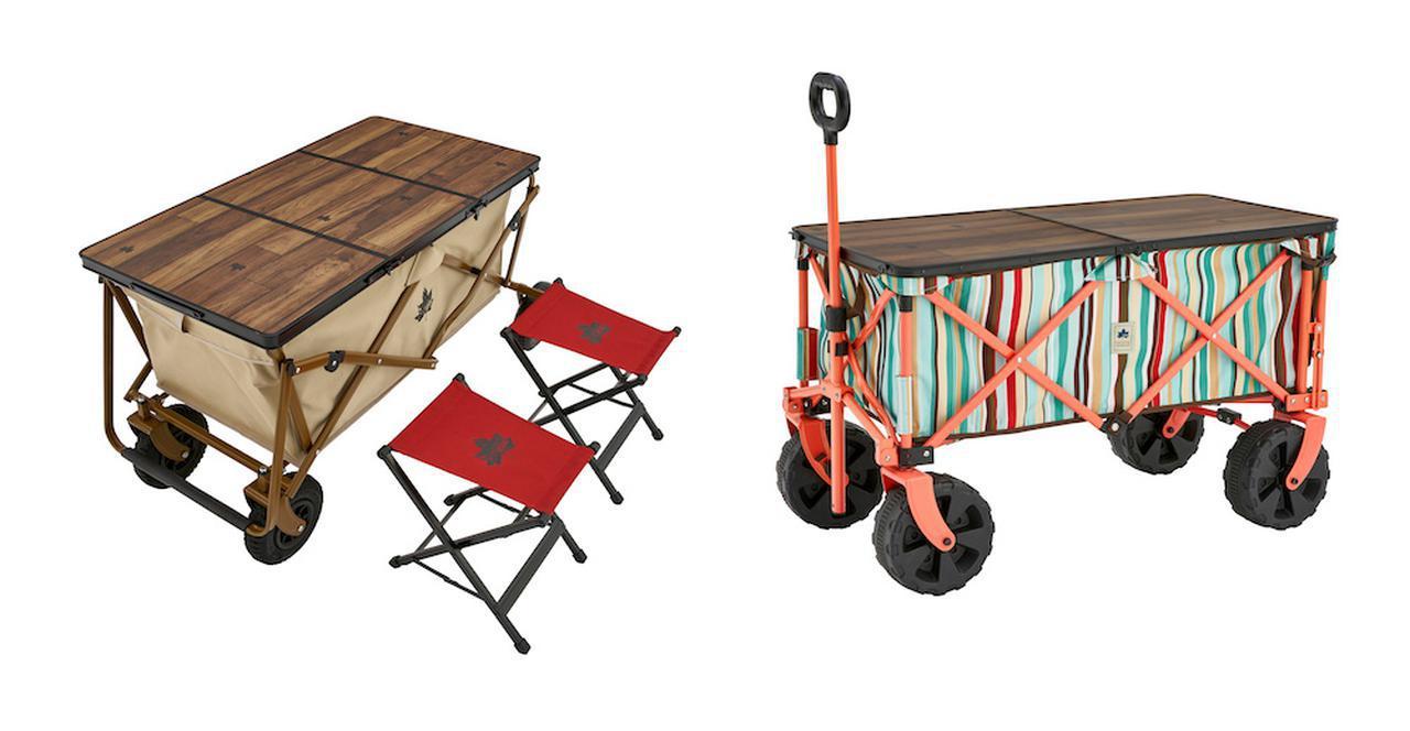画像: 【注目リリース】キャリーカートがテーブルに早変わり! LOGOS(ロゴス)の新作で外遊びをもっと快適に。 - ハピキャン(HAPPY CAMPER)