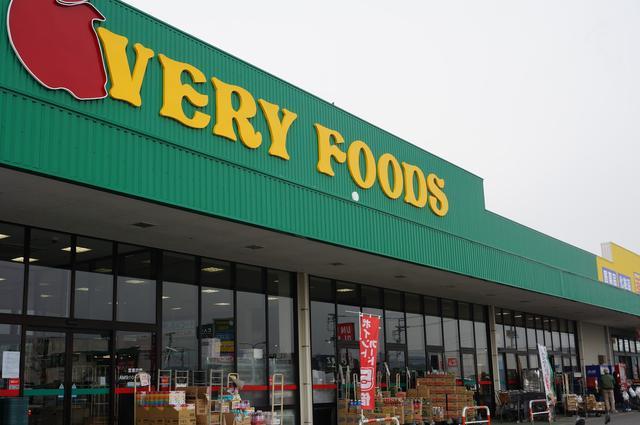 画像: 筆者撮影「地元のスーパー『尾張屋』」