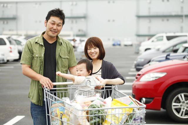 画像: 「業務スーパー」は肉・魚・野菜なんでも揃う! 大容量でコスパの良い商品を活用して楽しく食費を節約