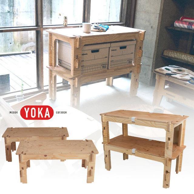 画像3: 【お手軽おしゃれアイテム】木製アウトドアギアをご紹介! ニトリ・YOKA・SOTOなど