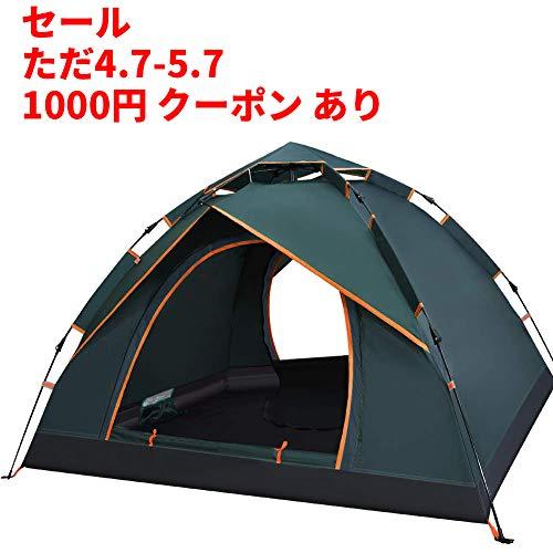 画像2: おうちテントを始めよう! キャンプ初心者ライターが購入・設営・たたみ方まで自宅で初体験レポ!