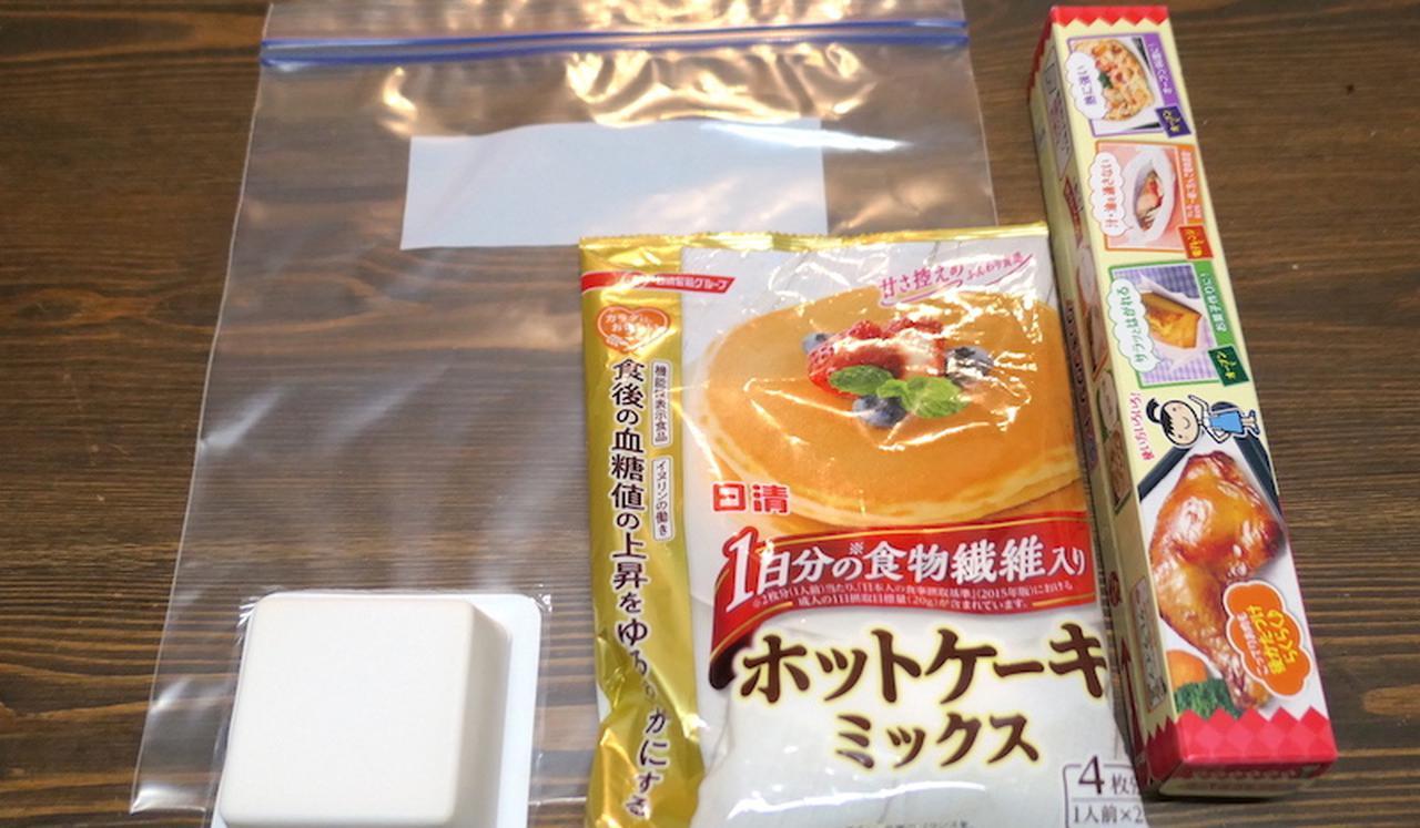 画像: 材料:8cmのチュロス約15本分 絹ごし豆腐160g、ホットケーキミックス150g