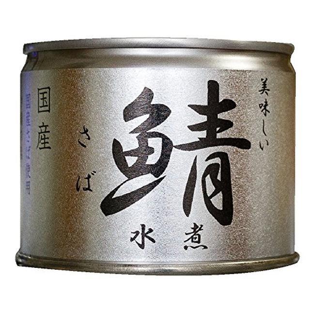 画像2: サバ缶はタンパク質やDHAが豊富で健康・美容効果◎ 簡単で美味しいレシピ3つをご紹介