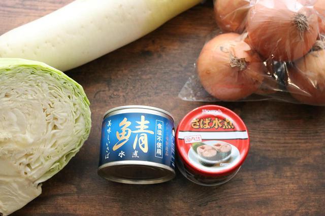 画像: 【サバ缶レシピ】サバ缶とキャベツ・玉ねぎ・大根を使った美味しいアレンジレシピ3選 - ハピキャン(HAPPY CAMPER)