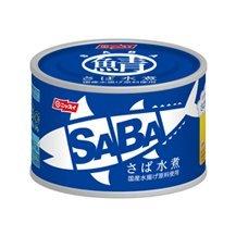 画像1: 【サバ缶】はタンパク質&DHAが豊富! 健康・美容効果も抜群! キャンプのお弁当・おかずにぴったりのレシピ3つをご紹介