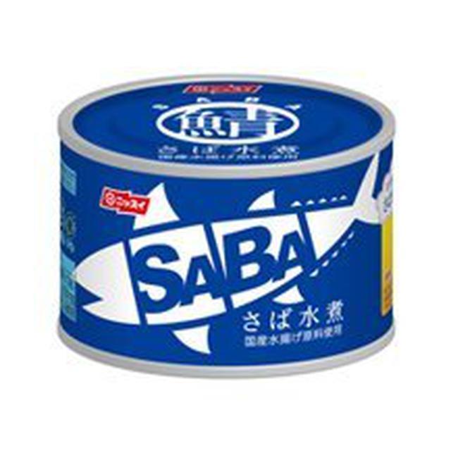 画像1: サバ缶はタンパク質やDHAが豊富で健康・美容効果◎ 簡単で美味しいレシピ3つをご紹介