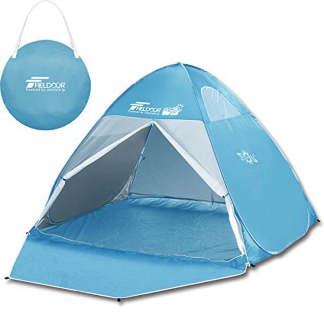 画像1: 【おうちテント】『おうち時間』を楽しむために「テント」で今すぐにプライベートスペースを確保★「テント」を使ったおうち時間テクをご紹介!