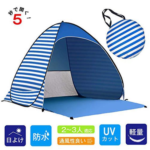 画像2: 【おうちテント】『おうち時間』を楽しむために「テント」で今すぐにプライベートスペースを確保★「テント」を使ったおうち時間テクをご紹介!