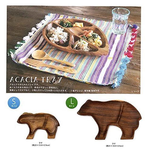 画像9: 【お手軽おしゃれアイテム】木製アウトドアギアをご紹介! ニトリ・YOKA・SOTOなど