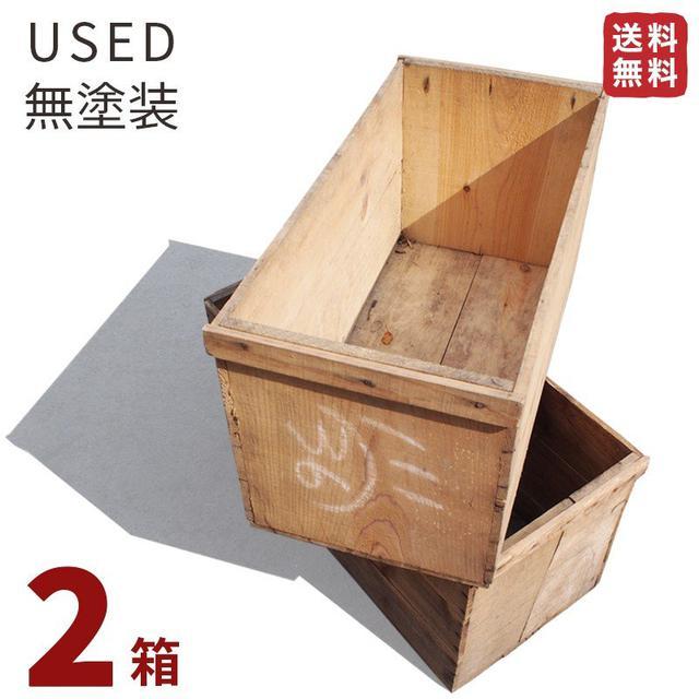 画像6: 【お手軽おしゃれアイテム】木製アウトドアギアをご紹介! ニトリ・YOKA・SOTOなど