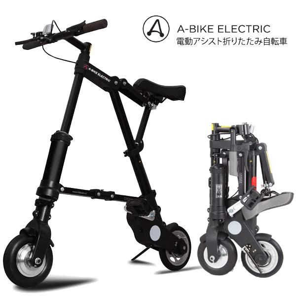 画像1: 【折りたたみ自転車選び】コンパクトで車載可能・持ち運びしやすいおすすめモデル6選