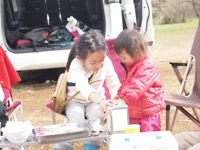 画像: キャンプの「家事」は、子どもと一緒に楽しもう ♪ - ハピキャン(HAPPY CAMPER)