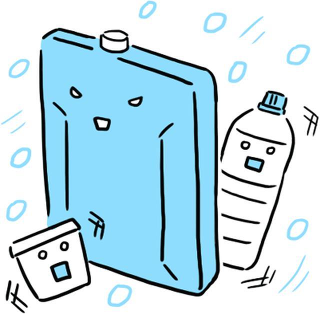 画像: 氷点下を大きく下回る温度を長時間持続させる優れものも登場。保冷能力が大幅に向上!