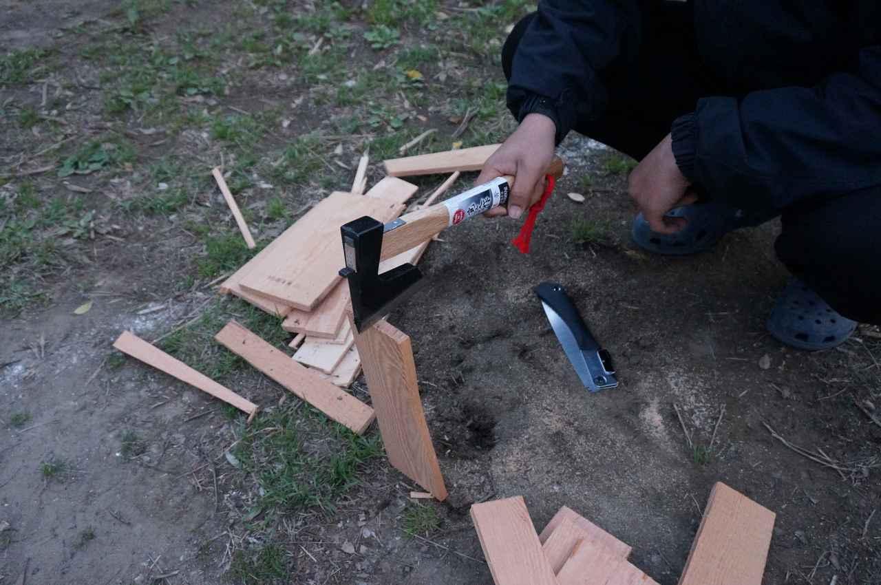 画像: 筆者撮影「木材を使いやすい大きさにカット」