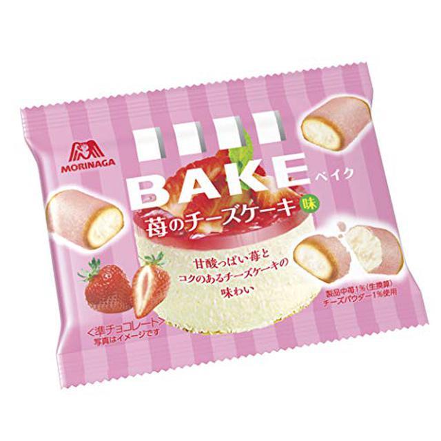 画像2: 【登山】コンビニで購入可能なおすすめ行動食6選 非常食・おやつにもなるお菓子