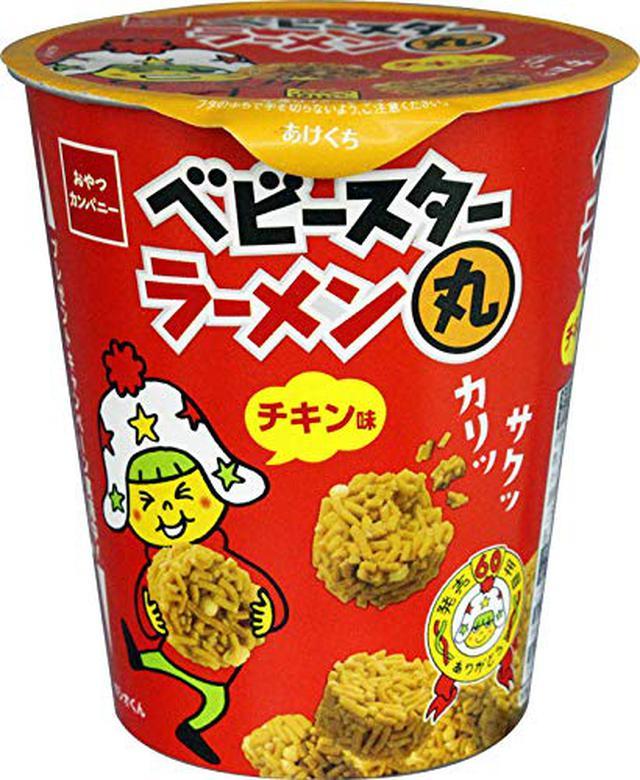 画像4: 【登山】コンビニで普通に買えるおすすめ行動食6選 非常食にもなるので携帯しよう!
