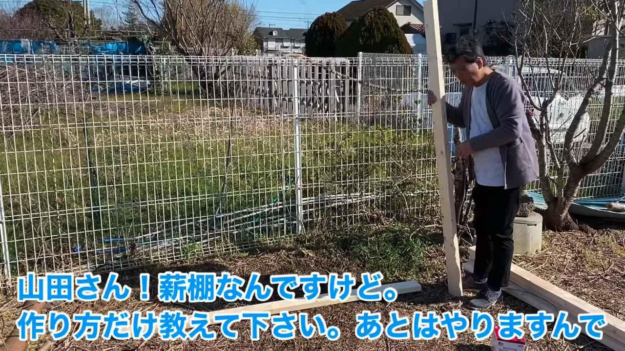 画像5: 【タケト家の秘密基地作り#4】より