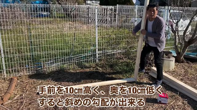 画像7: 【タケト家の秘密基地作り#4】より