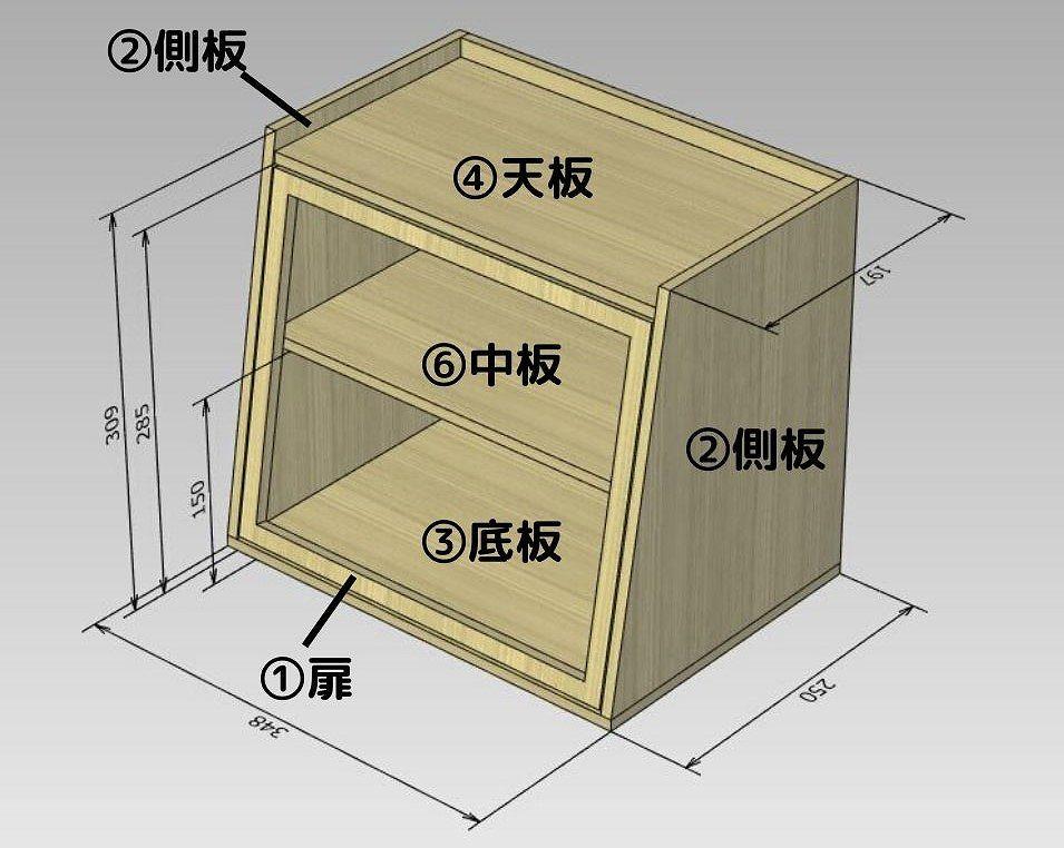 画像1: 筆者caDIY3Dで作成 cadiy3d.com