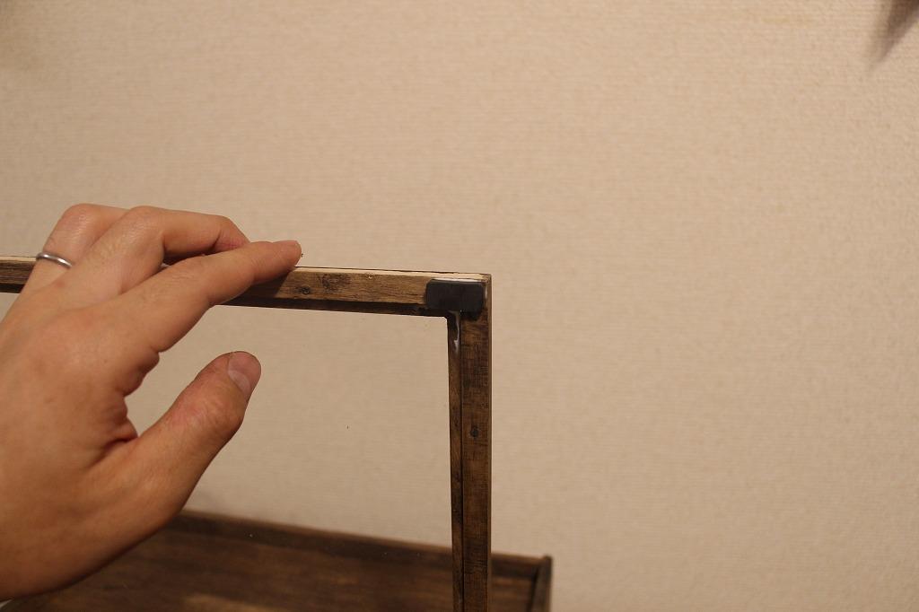 画像: 筆者撮影 ウッドフレームに取り付けた磁石