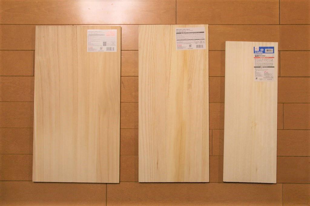 画像: 筆者撮影 ダイソーの木材