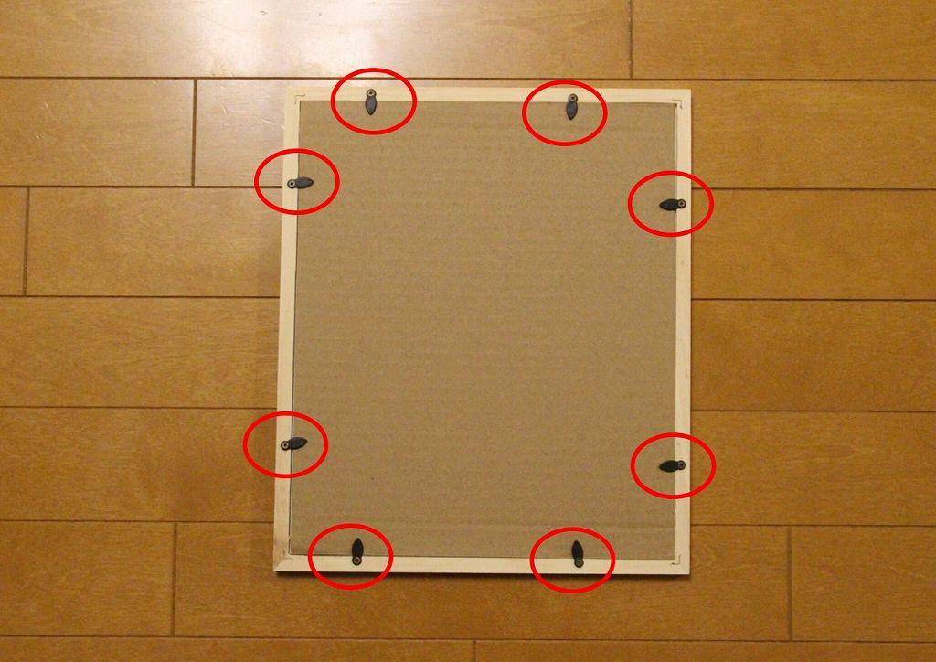 画像: 筆者撮影 台紙と台紙押さえを取ります